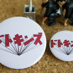 dtkinz_badge