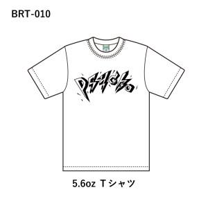 BRT010
